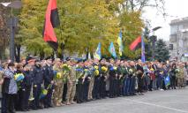 В Днепре отметили День защитника Украины