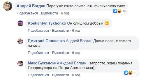 Накачанное тело Бужанского «привлекло» внимание Богдана: причем тут Порошенко. Новости Днепра