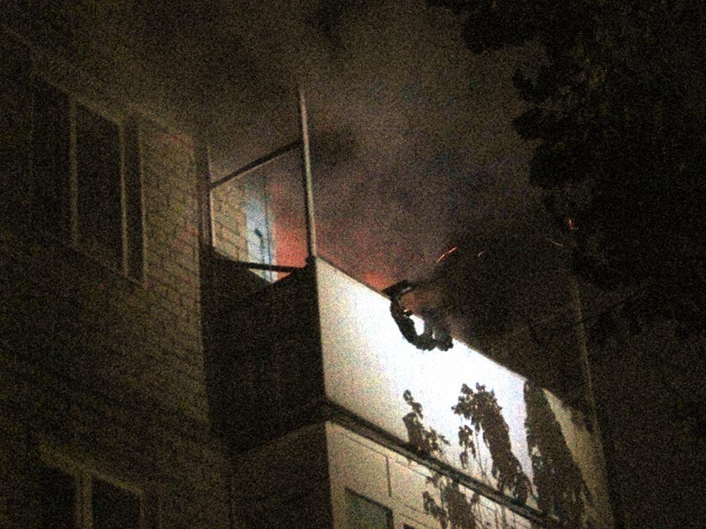 Вспыхнула квартира. Новости Днепра
