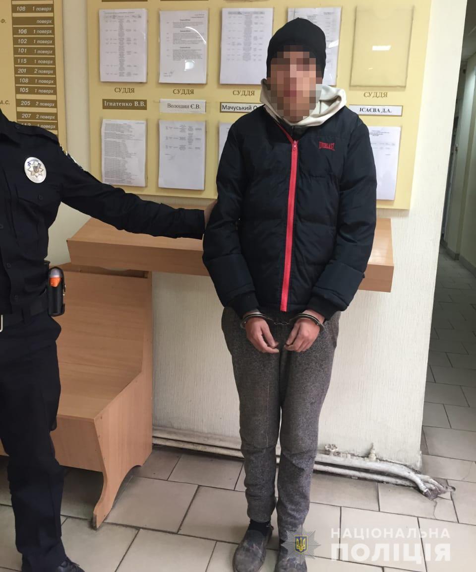 Пытался скрыться: «минером» зданий в Днепре оказался подросток. Новости Днепра