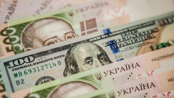 Новый резкий скачок: курс валют на 19-е октября. Новости Украины