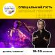Олег Скрипка откроет выступление рок-группы роботов Compressorhead в Днепре