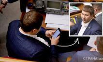 Переписка в Раде депутата Вячеслава Медяника: «По сахару поговорю с Трепаком»