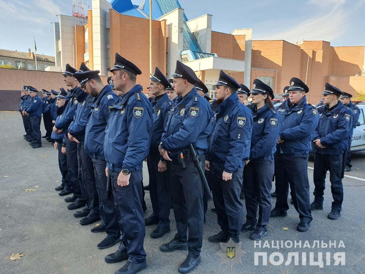 В Днепре начали практиковаться особые офицеры. Новости Днепра