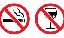Зеленского просят платить премии людям, которые не пьют и не курят