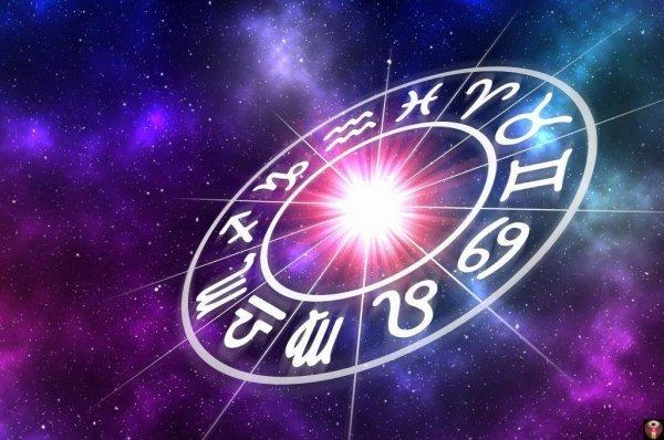 Ракам может испортить отношение звонок родственника: гороскоп на сегодня. Новости Украины