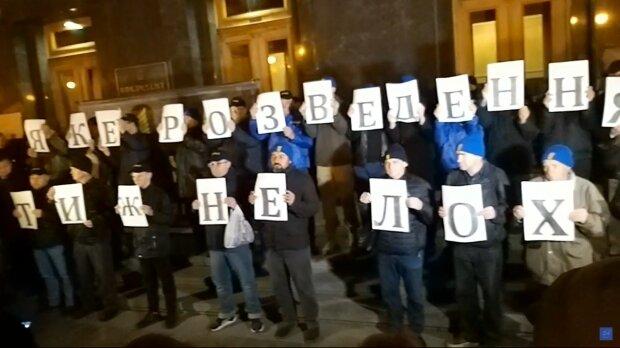 Под Офисом президента Украины проходит масштабный протест: подробности. Новости Украины