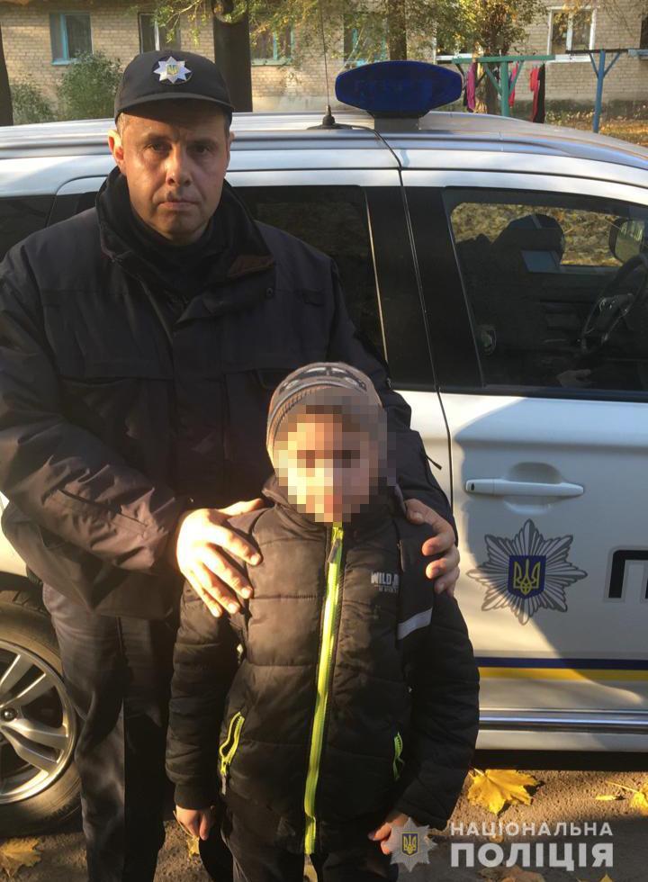 «Не вернулся со школы»: 8-летнего мальчика искала полиция. Новости Днепра