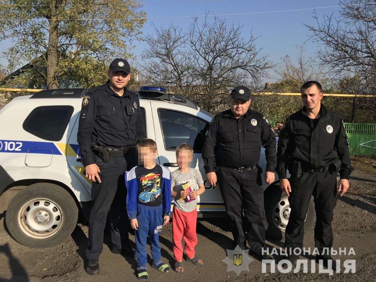 «В поисках приключений»: пропали двое маленьких детей. Новости Днепра