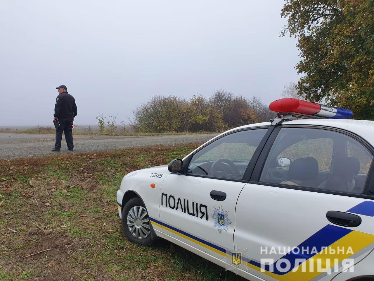 Под Днепром пропал 2-летний мальчик. Новости Днепра