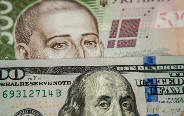Новое «свободное падение» доллара: актуальный курс валют на11-е октября. Новости Украины