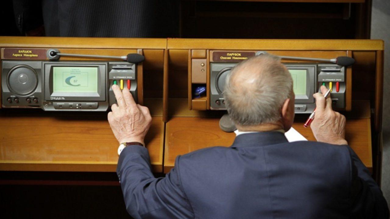 Депутатов накажут: законопроект о «кнопкодавстве» прошел первый этап. Новости Украины