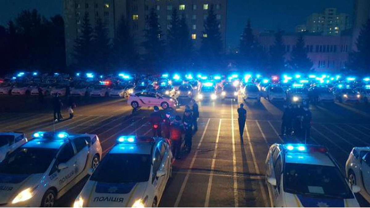 По всему городу много полиции и спасателей: в чем причина. Новости Днепра