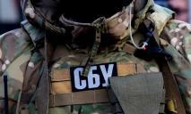 СБУ: ФСБ целенаправленно преследует жителей оккупированного Крыма