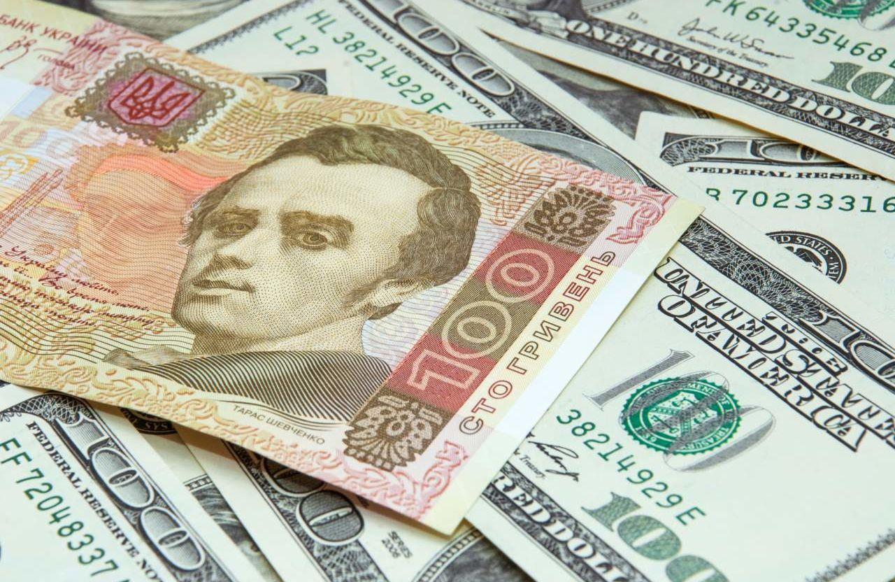 На грани: курс доллара на 31-е октября. Новости Украины