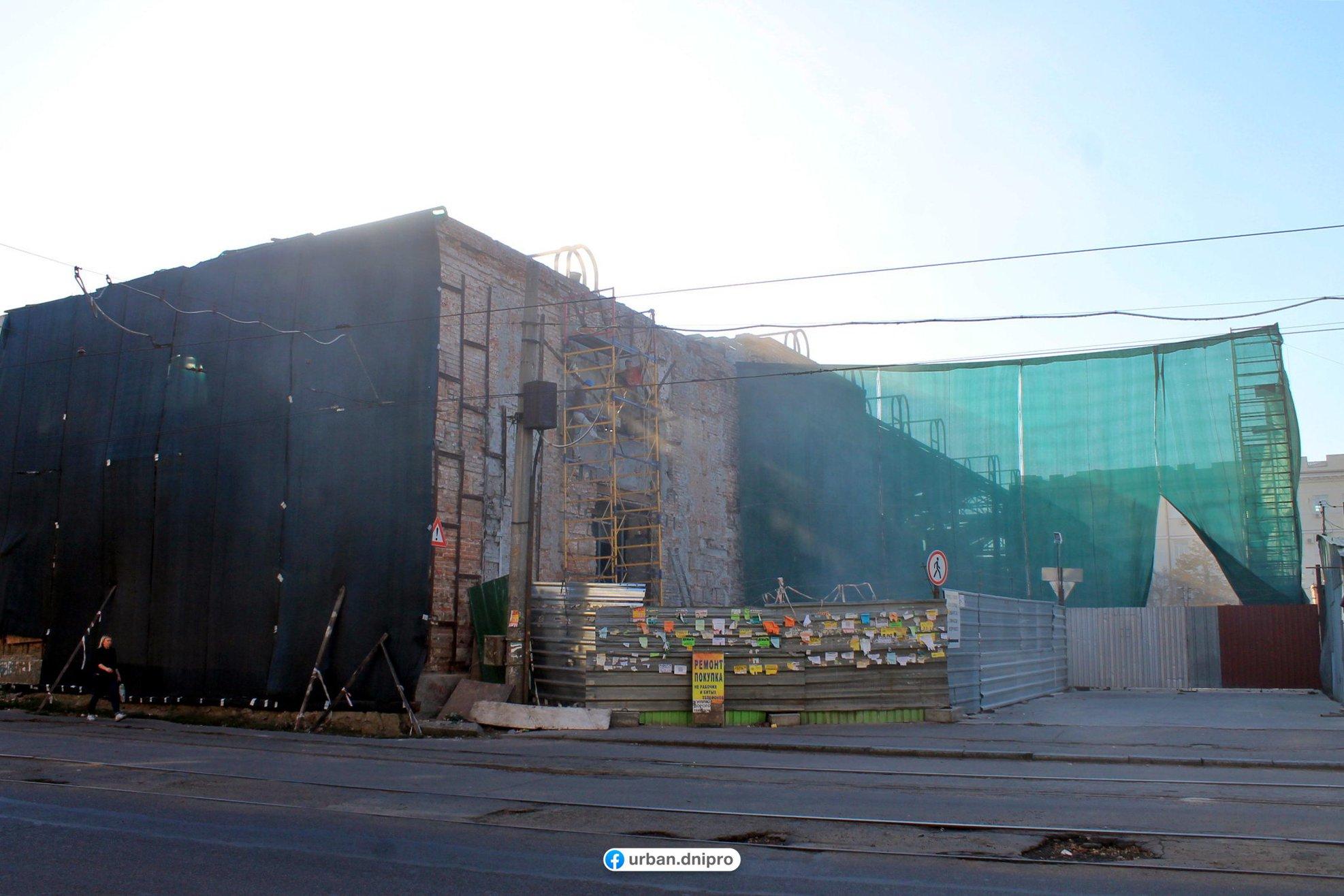 В Днепре реконструируют одно из старейших зданий города. Новости Днепра