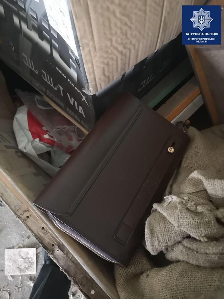 «Скупился по полной»: ограбление в супермаркете Днепра. Новости Днепра