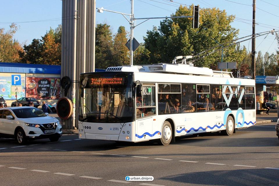В Днепре новые троллейбусы выпустили на маршруты. Новости Днепра