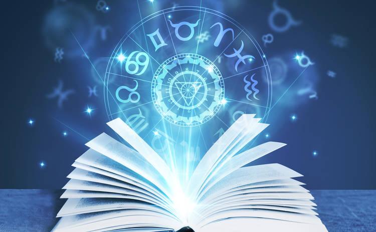 Фантазии помогут водолеям: гороскоп на сегодня. Новости Днепра