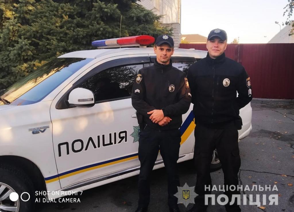 «Уехали и не вернулись»: полицейские нашли сестер-потеряшек. Новости Днепра