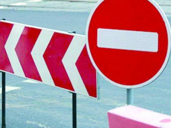 В Днепре ограничат движение транспорта. Новости Днепра