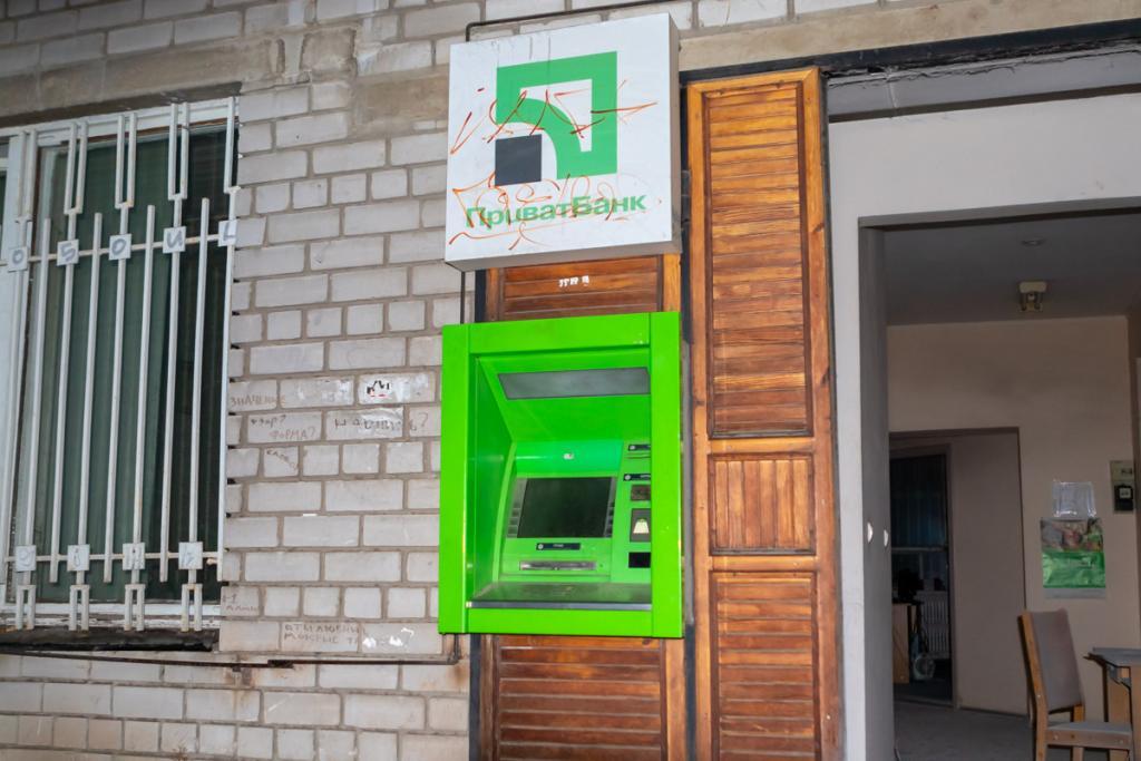В Днепре «горе-грабители» пытались взорвать банкомат. Новости Днепра