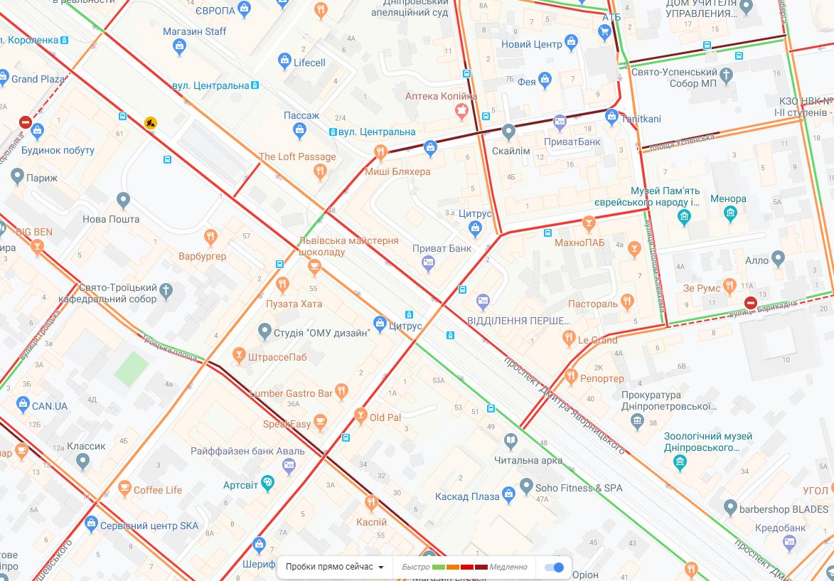 Центр Днепра замер в огромных пробках: куда не стоит ехать. Новости Днепра