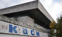 «Заброшенное прошлое»: как сейчас выглядит изнутри дворец спорта «Метеор»