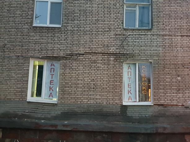 «Просевшее» общежитие в Днепре: результаты первых экспертиз. Новости Днепра