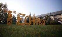 Инженерия – это модно: в Днепре стартовал крупнейший технический фестиваль Восточной Европы — Interpipe TechFest