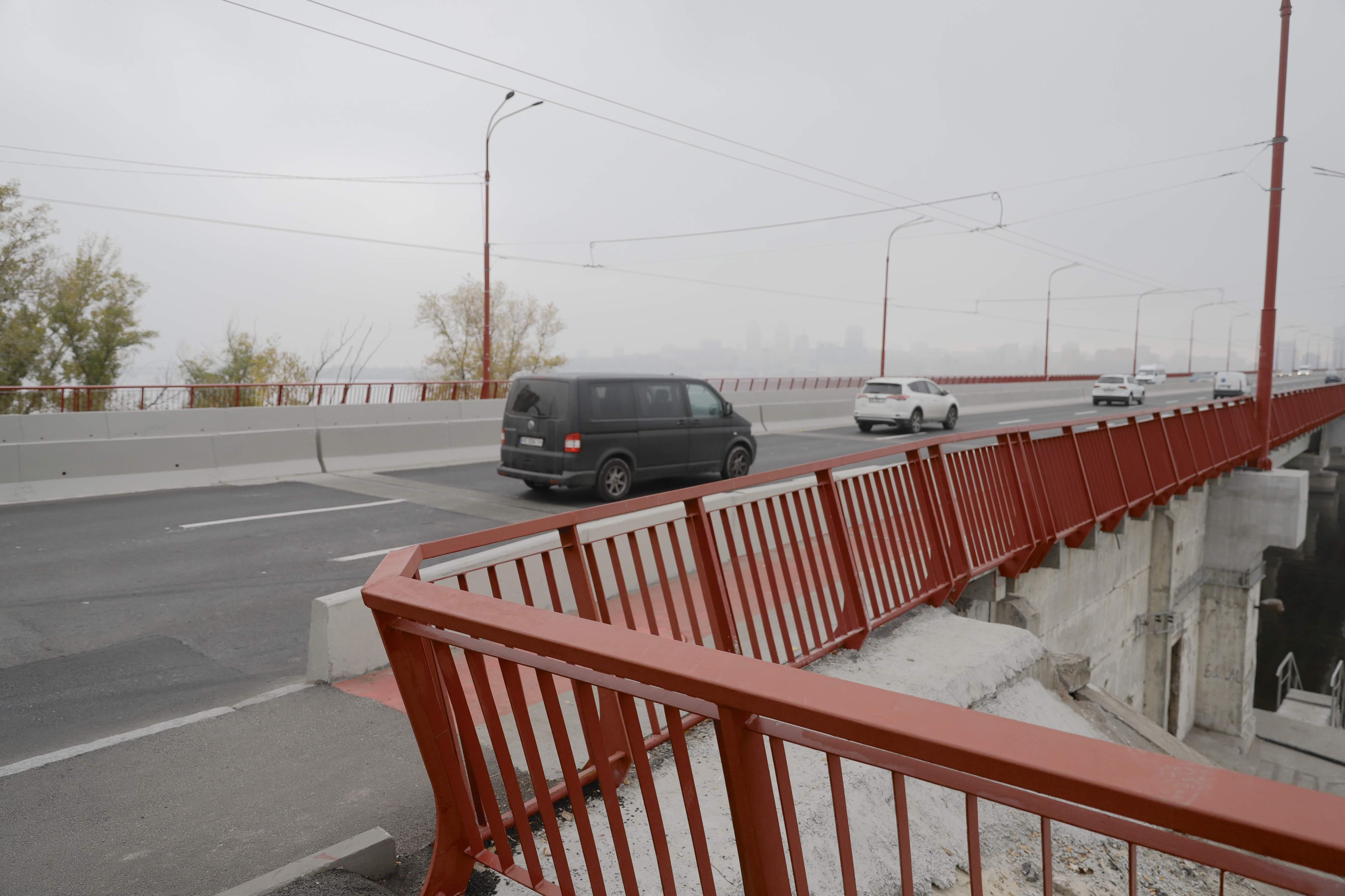 Новый мост стал более безопасным после ремонта. Новости Днепра