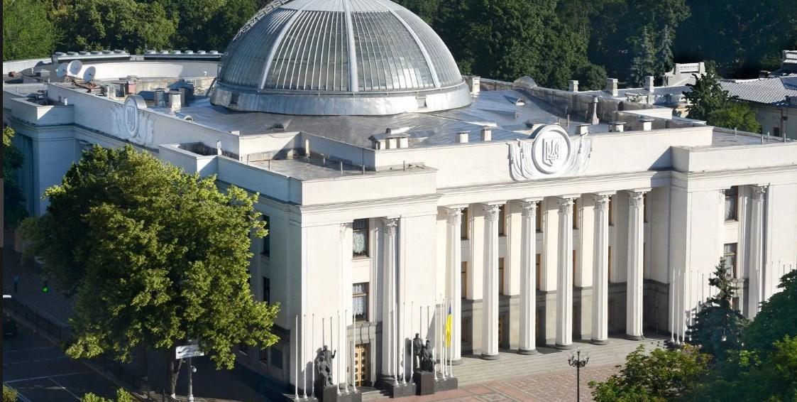 Что сделала Верховная Рада за 50 дней работы: результаты. Новости Украины