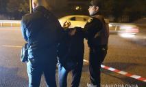 Убийство на Набережной в Днепре: 4 задержанных