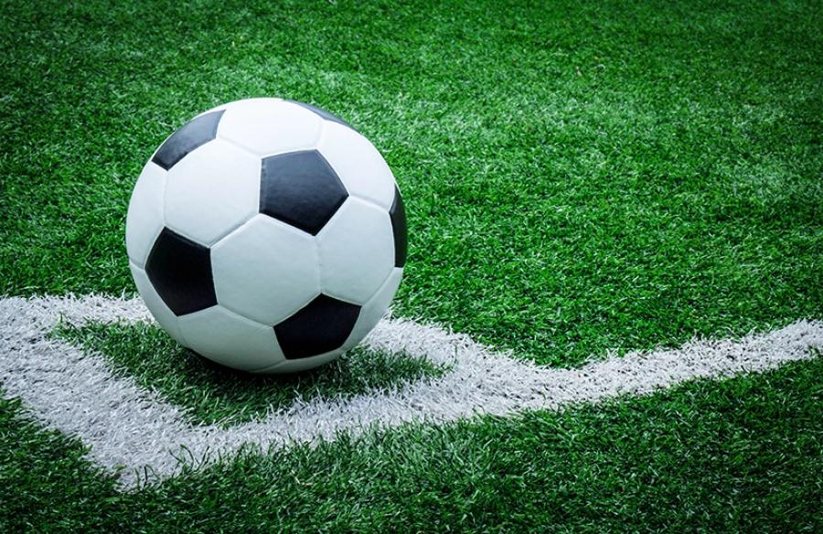 В Днепре реконструируют стадион. Новости Днепра