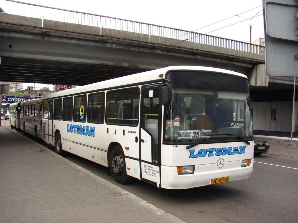 Тупик автобусов №35 перенесли. Новости Днепра