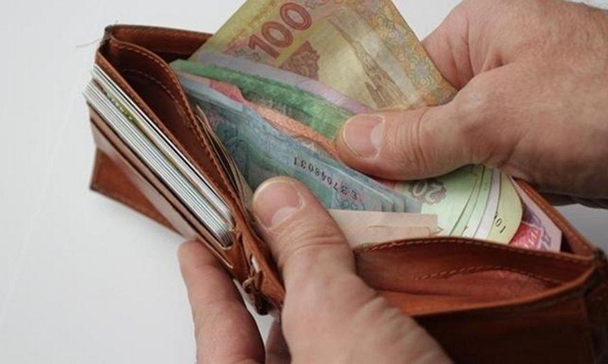 Новая прибавка: кто из украинцев получит больше денег в октябре. Новости Украины