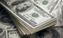 Курс валют на 15 октября