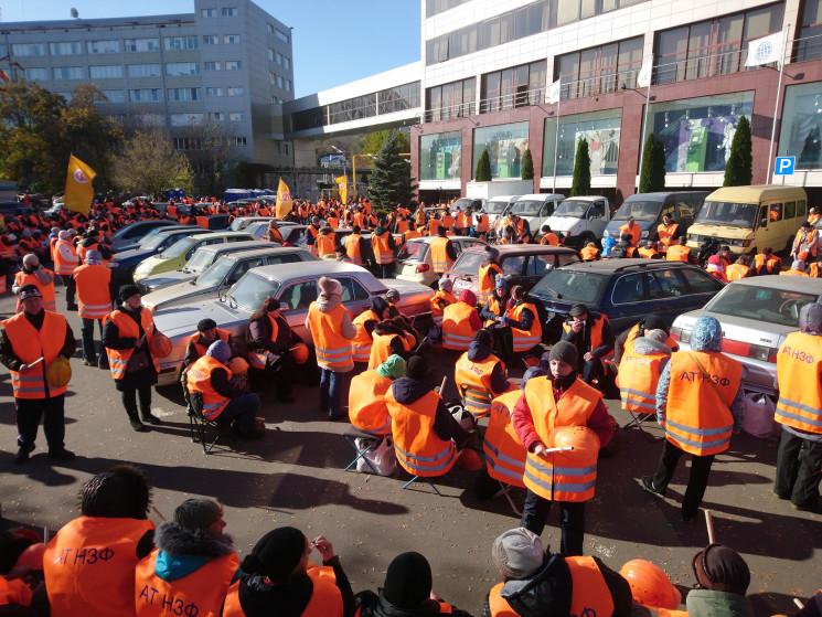 «До победного конца»: в Днепре продолжается митинг под «ПриватБанком». Новости Днепра
