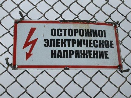 «Опасные прятки»: ребенка ударило током. Новости Украины