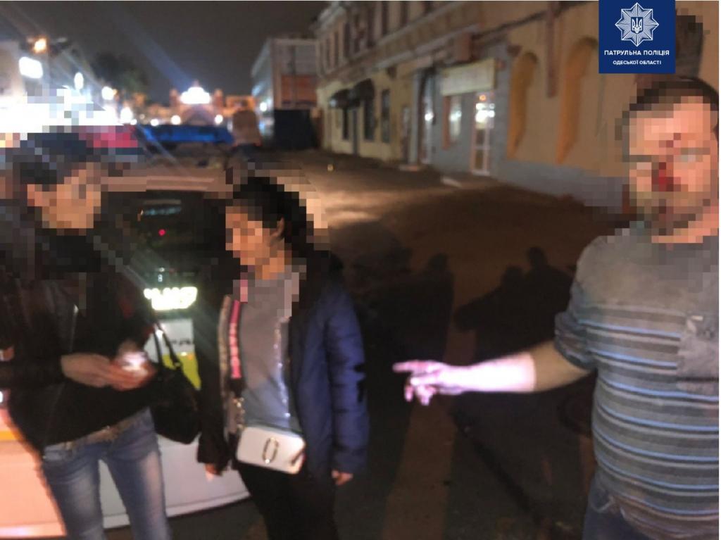 Женщины ограбили мужчину. Новости Украины