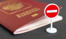 «Нелегалы атакуют»: мигрантка из РФ скрывалась на Днепропетровщине