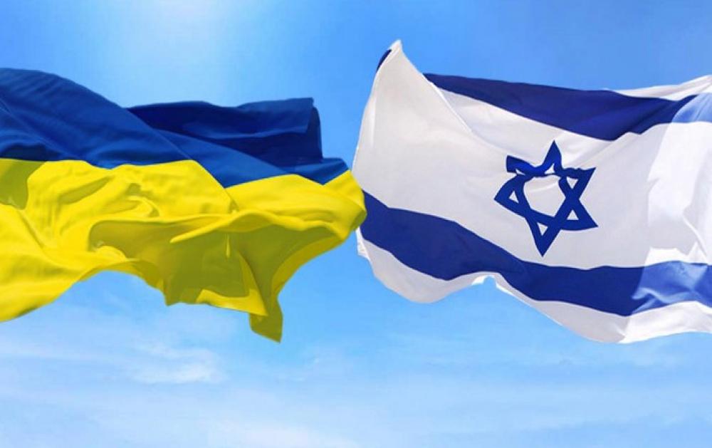 В Украине закрылось посольство Израиля: причины. Новости Украины