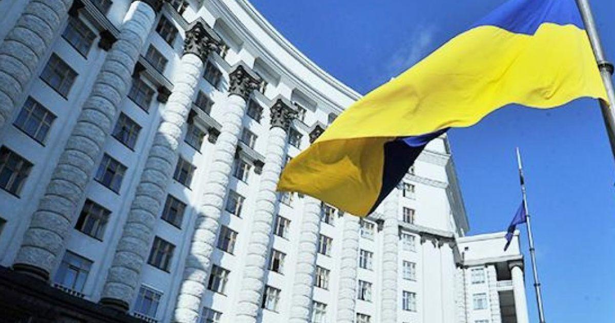 Зарплаты от 20 тысяч гривен: Кабмин приглашает на работу. Новости Украины