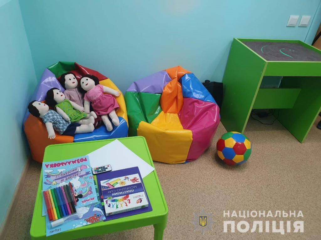 «Кризисные комнаты»: как в Днепре помогут детям, пострадавшим от насилия. Новости Днепра