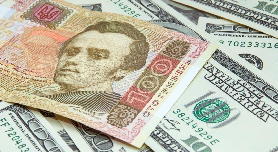 Рекордное падение гривны: курс доллара снова взлетел. Новости Украины