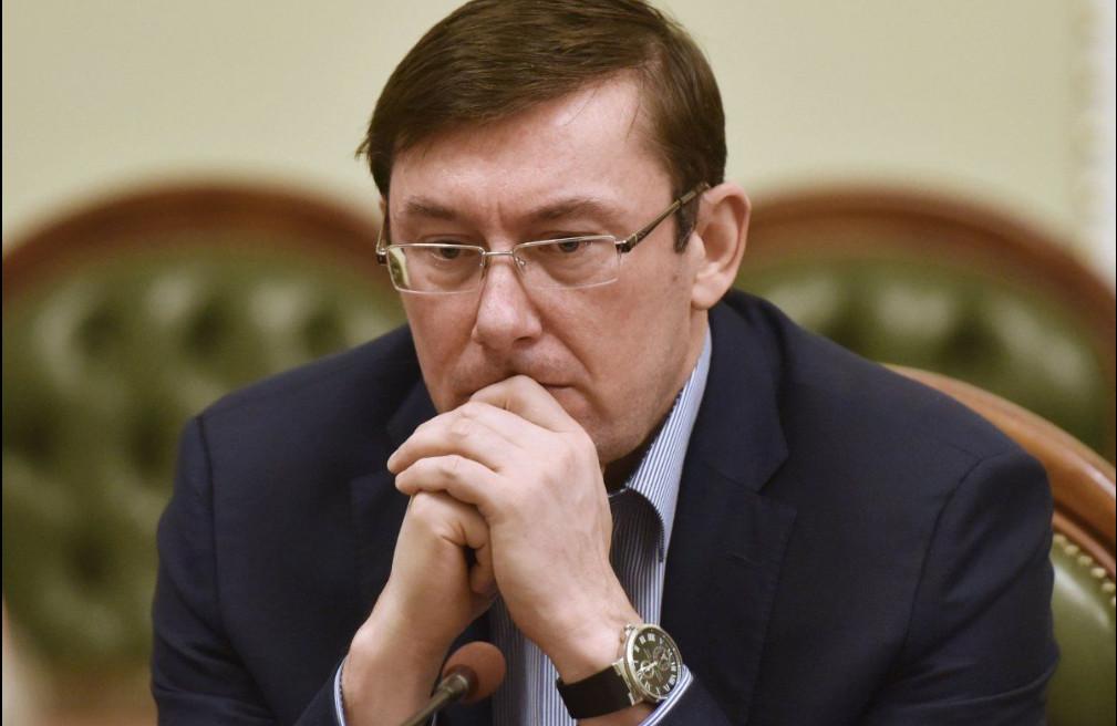 Скандал вокруг Луценко: новое дело против экс-генпрокурора. Новости Украины