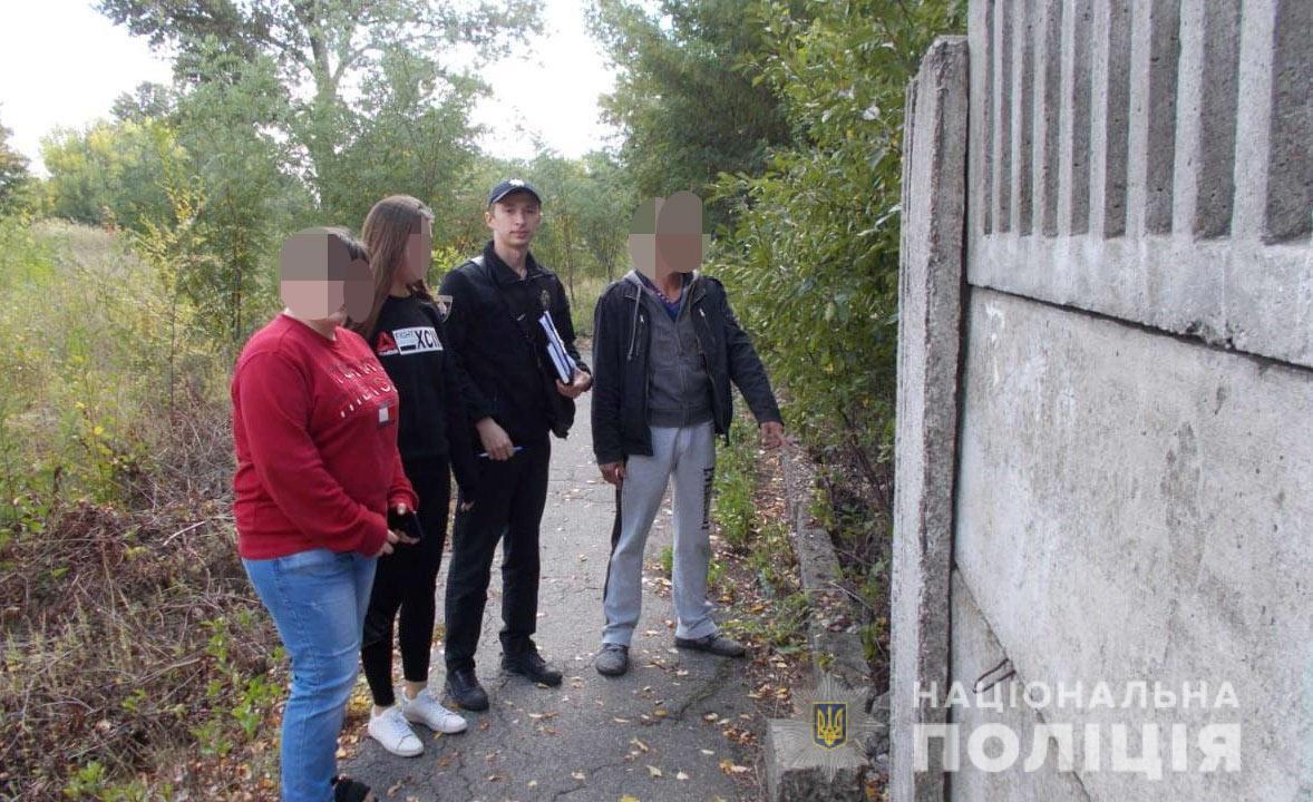 «Напоил и обокрал»: задержан серийный грабитель. Новости Днепра