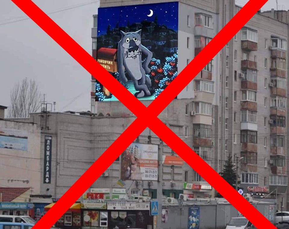 «Дуже шкода»: Дніпро залишиться без нового Мура. Новини Дніпра