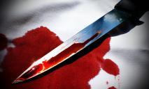 Мать порезала троих детей и пыталась убить себя: подробности