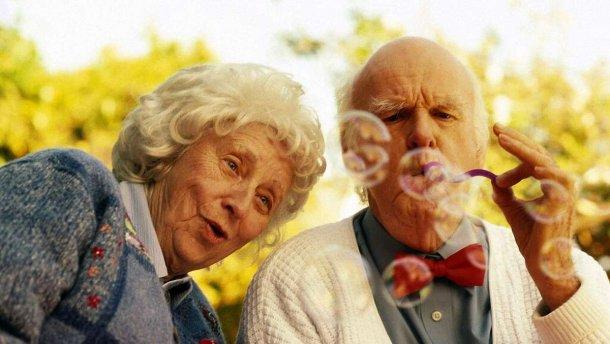 Как днепровские пенсионеры могут бесплатно отдоÑнуть. Новости Днепра